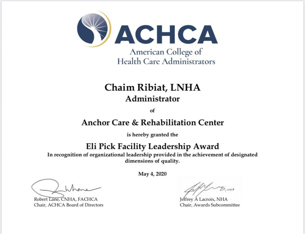Anchor Care and Rehabilitation Center